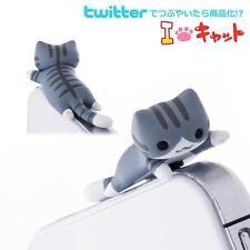 Niconico Nekomura Cat Earphone Jack Dust Plug Accessory Ver. 2 (Mimi)