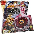 GENUINE Takara Tomy Phantom Orion B:D Beyblade BB-118 metal fury bey STARTER SET