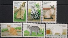 Benin Benin 668-673 Mint Never Hinged Mnh 1995 Cats Topical Stamps