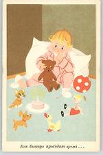 Little BOY's birthday Toys Doll Hungary Caricature comic funny RARE Postcard