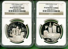 CHINA  1995   JUNK & SAILING SHIP   2 COINS  NGC  MS 69   10 YUAN SILVER