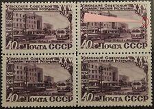 RUSSIA SOWJETUNION 1950 1434 1432 PLATE ERROR white dot / frame Usbekische SSR**