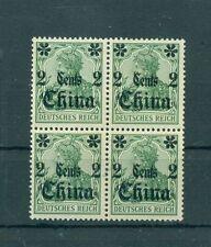 Postfrische Briefmarken aus der deutschen Post in China