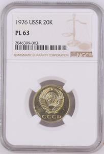 1976 Russia 20 Kopecks SOVIET USSR CCCP Copper Nickel Coin UNC Rare NGC PL63