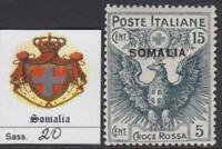 ITALY SOMALIA 1916 Red Cross - Sass. n.20 - cv 415$  MNH**