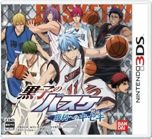 Miracle to Kuroko's Basketball victory 3DS Bandai Nintendo 3DS From Japan