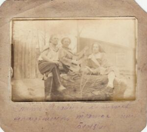 1935 Pretty young three women girls on stump plays guitar antique Russian photo