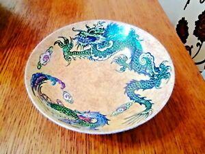 Rare Vintage Art Deco Regal Ware Green Dragon Decorated Purple Lustre Fruit Bowl