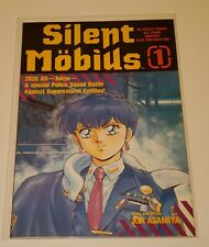 Silent Mobius Book 1 #1   (Viz Comics  1991)  Very Fine