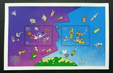 Japan International Year Of Child 1979 Rocket Dragonfly UFO Butterfly (ms) MNH