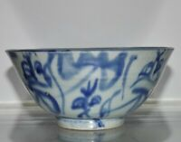 Antique Chinese Blue and White Porcelain Bowl Ming