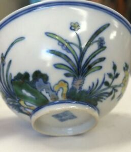 A ANTIQUE CHINESE PORCELAIN BOWL