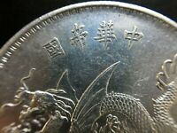 China 1916. Yuan Shih-Kai . Silver Coin.  Flying Dragon. 1 dollar.