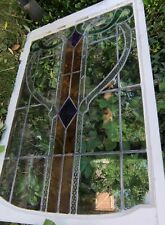 More details for beautiful vintage stained glass panels. large sizes