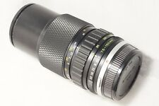 Olympus Zuiko Auto-Zoom 75-150mm F4 MF OM [121191]