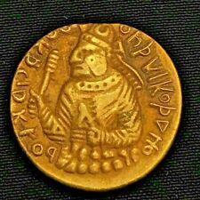 Kushan: Huvishka Gold dinar gold coin