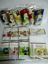 DAISO JAPAN HAND CRAFT Needle Felting Wool Kit
