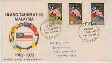 Mazuma *S237 Malaysia FDC 1973 Ulang Tahun Ke10 Malaysia *Addressed