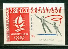 France Olympische Spiele Olympic Games 1992 Imperforated Artistic Skating MNH