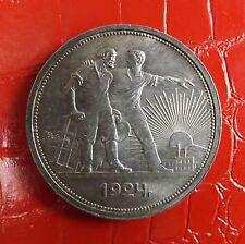 RUSSIE / URSS / RUSSIA pièce de monnaie 1 Rouble 1924 ARGENT **QUALITE ** L@@K**