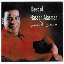 Arabische Musik - Hassan Alasmar - The Best of....