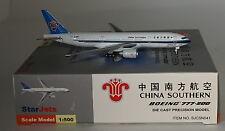 StarJets sjcsn 041 Boeing 777-21BER China del Sur B-2057 en escala 1:500