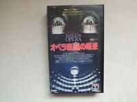 Dario Argento TERROR AT THE OPERA Japanese horror movie VHS japan 1988