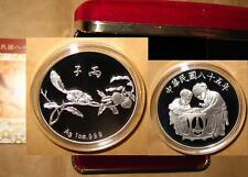 1996 Taiwan year of RAT Proof  Silver coin with COA & BOx