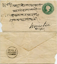INDIA HYDERABAD RAILWAY STATION QV Stationery MAIL AGENT  to Amritsar 1884