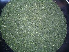 参  Japanese Green Tea Kuradashi Mecha 蔵出し芽茶 100g(0.2lb) FREE SHIPPING