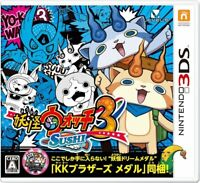 Yokai Watch Sushi Nintendo 3DS Nintendo 3DS Game Japanese Yo-kai Watch RPG