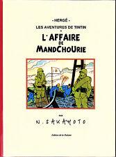 HOMMAGE A HERGE TINTIN L'AFFAIRE DE MANDCHOURIE