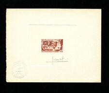 Congo 1967 Waterfalls Scott 165 Signed Sunken Die Artist Proof  in Brown