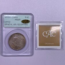 1952 PCGS MS65 GOLD CAC Rattler Washington Carver Commemorative Half Dollar