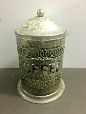 """Vintage Hammered Aluminum Coffee Canister 5 3/8"""""""