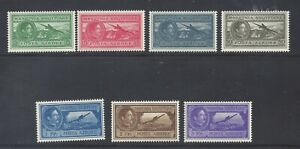 ALBANIA 1930 AIR set of 7  MNH  SG 288/294
