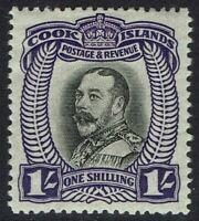 COOK ISLANDS 1932 KGV 1/- NO WMK