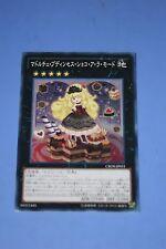 Yu-Gi-Oh! MADOLCHE PUDDINGCESS CHOCOLAT-A-LA-MODE CROS-jp051 Ultra 1st