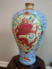 """Large 24"""" Tall Chinese Vase Blue White Multi Scarlet Dragon in Relief"""