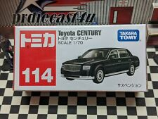 TOMICA #114 TOYOTA CENTURY 1/70 SCALE NEW IN BOX