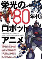 Glorious Japanese Robot Anime in 80's encyclopedia art book