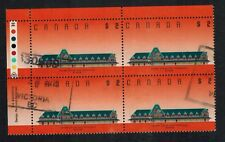 Canada #1181, 1989 $2 McAdam Railway Stn upper left Plate Block, scarce Used VF