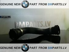 NEW GENUINE BMW E46 330D 330CD 330XD M57 COOLING SYSTEM WATER HOSES 11532247851