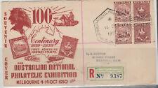 """Australia 1950 """"ANPEX"""" X 4 FDC  Superb! L%$K +52/a"""