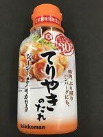 Kikkoman Teriyaki no Tare Source Japanese Additive Free MADE IN JAPAN