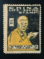 """CHINA STAMP. LIFE SAVING . WWII 1940S. """" 3 Cents save a Life for a Day !!! """""""