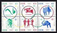 DDR Mi  Nr. 1039 - 1044 ** 6er Block, Olympiade Tokio 1964, postfrisch, MNH
