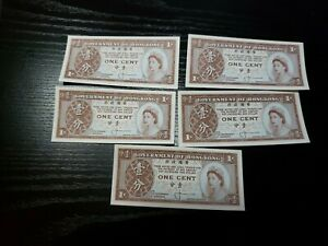 Hong Kong 1 cent 1961 P-325a Currency Banknote (qty 5)  AU-UNC