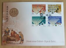 2000 Macau East Versus West Chess Stamps FDC 澳门东方及西方棋子(邮票)首日封