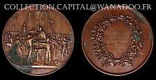 Médaille Gymnastique Palais Royale 1885 (sans bélière)